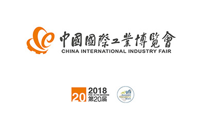 Internationale Industriemesse in China
